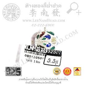 https://v1.igetweb.com/www/leenumhuad/catalog/e_1116703.jpg