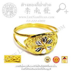 https://v1.igetweb.com/www/leenumhuad/catalog/p_1788257.jpg