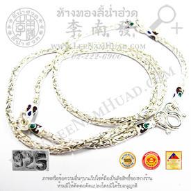 https://v1.igetweb.com/www/leenumhuad/catalog/p_1490516.jpg