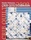 หนังสืองานฝีมือ Masako Wakayama CRIB QUILT Collection