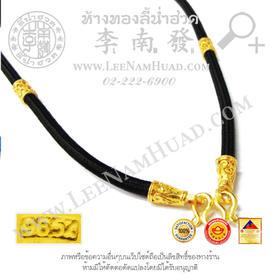 https://v1.igetweb.com/www/leenumhuad/catalog/e_1454693.jpg