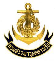 กรมสรรพาวุธทหารเรือ เปิดรับสมัครสอบเป็นพนักงานราชการ 38 อัตรา