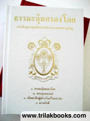 http://v1.igetweb.com/www/triluk/catalog/p_331932.jpg