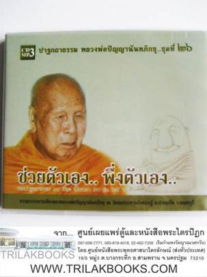 https://v1.igetweb.com/www/triluk/catalog/p_1050068.jpg