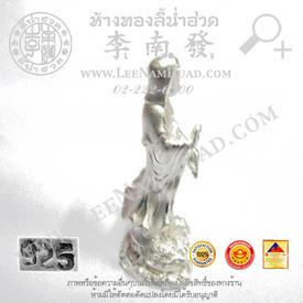 http://v1.igetweb.com/www/leenumhuad/catalog/e_1053377.jpg