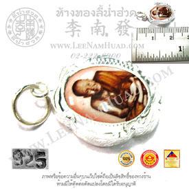 https://v1.igetweb.com/www/leenumhuad/catalog/p_1371939.jpg