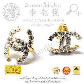 https://v1.igetweb.com/www/leenumhuad/catalog/e_1364953.jpg