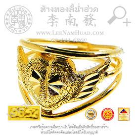https://v1.igetweb.com/www/leenumhuad/catalog/p_1035197.jpg