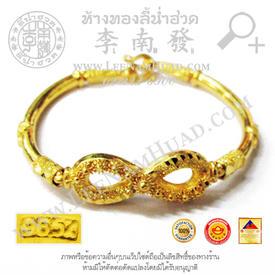 https://v1.igetweb.com/www/leenumhuad/catalog/p_1843697.jpg