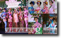 shiseido-phuket