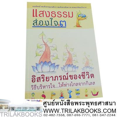 http://www.igetweb.com/www/triluk/catalog/p_895225.jpg
