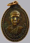เหรียญพระอาจารย์เมธี (หาญ) สำนักสงฆ์ดงลานสวรรค์ จ.แพร่