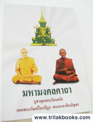 http://www.igetweb.com/www/triluk/catalog/p_296699.jpg