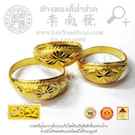 https://v1.igetweb.com/www/leenumhuad/catalog/e_1499246.jpg