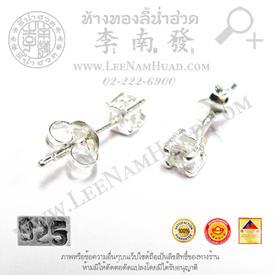https://v1.igetweb.com/www/leenumhuad/catalog/e_1115020.jpg