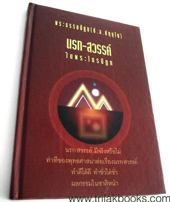 http://www.igetweb.com/www/triluk/catalog/p_287871.jpg