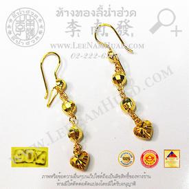 http://v1.igetweb.com/www/leenumhuad/catalog/e_1001956.jpg