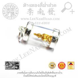 https://v1.igetweb.com/www/leenumhuad/catalog/e_1129863.jpg