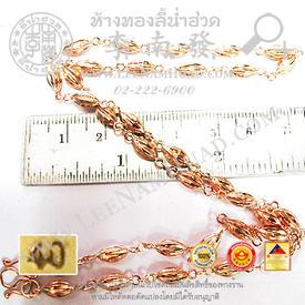 http://v1.igetweb.com/www/leenumhuad/catalog/e_1105747.jpg