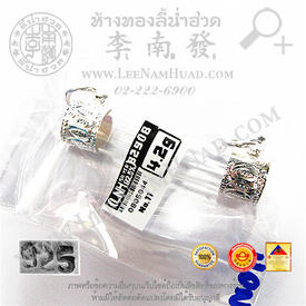 https://v1.igetweb.com/www/leenumhuad/catalog/p_1440538.jpg