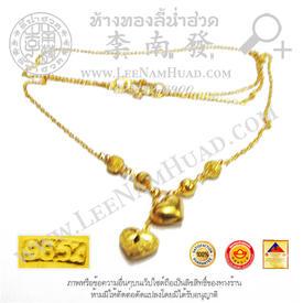 https://v1.igetweb.com/www/leenumhuad/catalog/e_1103076.jpg