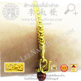 https://v1.igetweb.com/www/leenumhuad/catalog/e_1112523.jpg