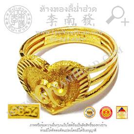 https://v1.igetweb.com/www/leenumhuad/catalog/p_1316714.jpg