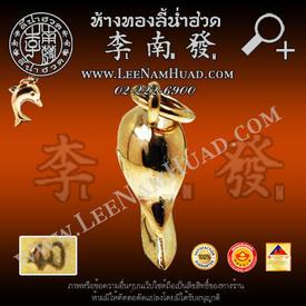 https://v1.igetweb.com/www/leenumhuad/catalog/e_862127.jpg