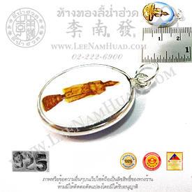 https://v1.igetweb.com/www/leenumhuad/catalog/p_1338283.jpg