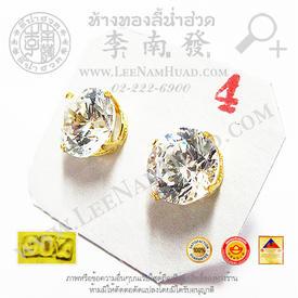 http://v1.igetweb.com/www/leenumhuad/catalog/p_1458873.jpg