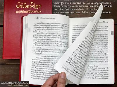 http://v1.igetweb.com/www/triluk/catalog/e_1564719.jpg