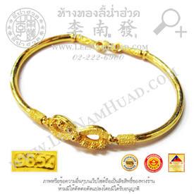 https://v1.igetweb.com/www/leenumhuad/catalog/e_1364863.jpg