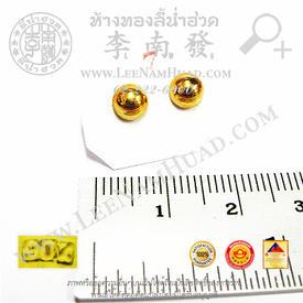http://v1.igetweb.com/www/leenumhuad/catalog/e_1004218.jpg