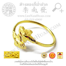 https://v1.igetweb.com/www/leenumhuad/catalog/e_1403252.jpg