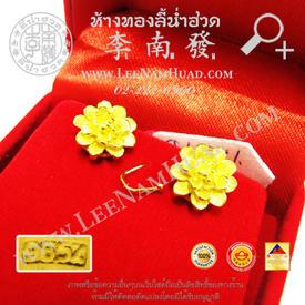 https://v1.igetweb.com/www/leenumhuad/catalog/p_1449125.jpg