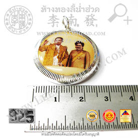 https://v1.igetweb.com/www/leenumhuad/catalog/e_1387621.jpg