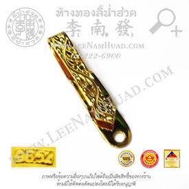 https://v1.igetweb.com/www/leenumhuad/catalog/e_1504206.jpg
