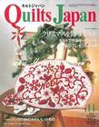 นิตยสารงานฝีมือ Quilt Japan, 11/2010