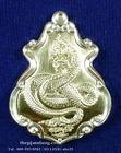 เหรียญ เจ้าปู่ศรีสุทโธ(1) ป่าคำชะโนด บ้านดุง อุดรธานี พิมพ์ ปาดตาล เนื้ออัลปาก้า หน้ากาก ทองทิพย์ ปี 2560