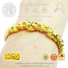 http://www.igetweb.com/www/leenumhuad/catalog/e_1084822.jpg