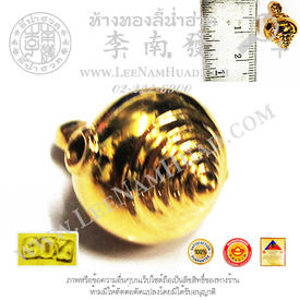 https://v1.igetweb.com/www/leenumhuad/catalog/e_1033071.jpg