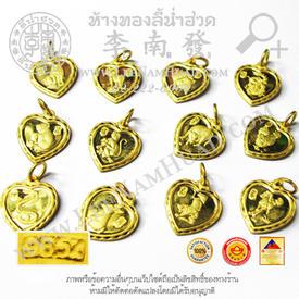 https://v1.igetweb.com/www/leenumhuad/catalog/e_1504223.jpg