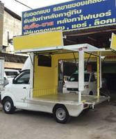 รถกระบะ Suzuki Carry  FoodTruck 1