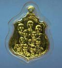 เหรียญพระพุทธชินราช วัดพระศรีรัตนมหาธาตุ พิษณุโลก