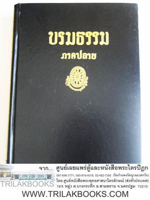http://v1.igetweb.com/www/triluk/catalog/p_1053467.jpg
