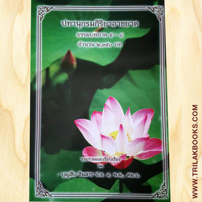 http://v1.igetweb.com/www/triluk/catalog/p_1921548.jpg