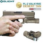 ไฟฉายติดปืน Olight PL-2 Valkyrie Desert Tan 1200 Lumens