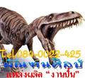 ภาพการทำงาน : งานปั้นงานปั้นพิพิธภัณฑ์ไดโนเสาร์               สถานที่ดำเนินการ : ศูนย์วิทยาศาสตร์ การศึกษานอกโรงเรียน