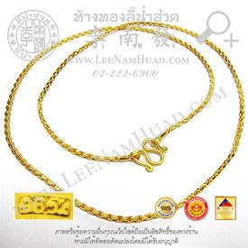 https://v1.igetweb.com/www/leenumhuad/catalog/p_1576806.jpg