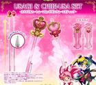Sailor Moon prism stationery instructions ball Rabbit & Chibiusa set : P-Bandai